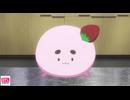 Bonjour♪恋味パティスリー Lesson 15