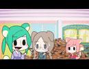 ぱんきす!2次元#3「まぼろし!」
