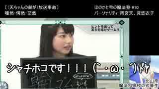 【字幕#12】旬な女性声優の放送事故っぽいシーン、他【2015】