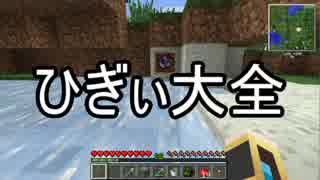 【Minecraft】ありきたりな工業と魔術S2 Part08【ゆっくり実況】