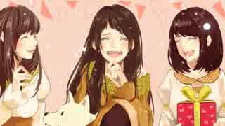【HAPPY BIRTHDAY】BestFriend を歌ってみた✿॰⋆【Miemy】