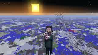 【Minecraft】重力に縛られずに生きていく