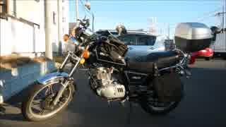 激安バイクで行く!楽安ツーリング Part.0