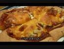 アメリカの食卓 424 しいたけをしいたげてみた【マッシュルームピザ編】
