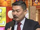 堀潤のウソは許さん 第57回 1/17放送