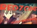 【MMD】REDZONE  秋山隼人【SideM】