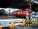 京浜急行電鉄大師線が産業道路駅の踏切を通過したって。2連発