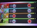 【太鼓の達人WiiU2】16オプションクワトロ全良(一人で4人分)