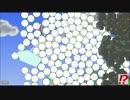【実況】 受精戦争 【HAPPY WHEELS】 part64