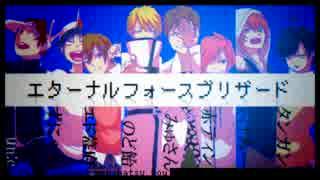 【ぬめぬめ合唱】厨病激発ボーイ【しらす(