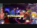 東方【ゆっくり】輝針城[Normal]霊夢A Part06A