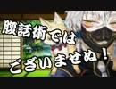 【刀剣乱舞】キツネオドル【音MAD】