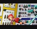 【第14回MMD杯予選】 オリジナル曲「minim」【ミク・いろは】 thumbnail