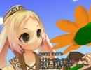 【第14回MMD杯予選】「ウサウサvs荒巻」をMMDで再現する! thumbnail