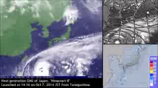 2014年の気象衛星画像 日本域編