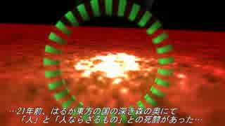 【第14回MMD杯予選】未来へ残したい戦闘シ
