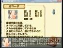 【集え、学園生!】School Leader 実況プレイ 第38話