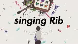 【クロスフェード】singing Rib / りぶ【2月4日発売】
