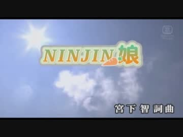 NINJIN娘 田原俊彦「カラオケ」 - ニコニコ動画
