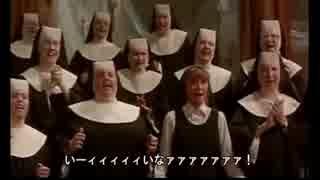 天使にサメ映画を 初音ミクカバー曲