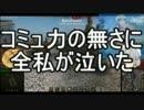 【WoT】地獄猫の反省会 第3回目【ゆっくり実況】