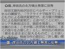 【国際関係】中国が危ない!戦国時代化す