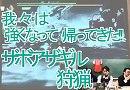氷下に潜むザボアザギル【リベンジ】 モンスターハンター4G   HIDE☓HIDEゲーム実況 2015年1月12日放送 その1