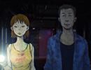 闇芝居 第7話 「矛盾」