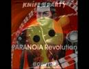 PARANOIA ReBonfire!!!!!!!!!!【DDR】