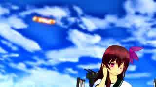 【MMD艦これ】安心して見られるアニメ艦こ