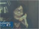 【言いたい放談】対テロ、戦後日本に求め