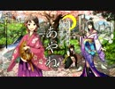【Minstrel】 大正月光綺譚 魔術少女あやね -sortilege −ソルティレージュ−【エンタメ文芸 T-LINE】