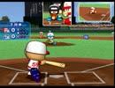 【実況】 筋トレだけでプロ野球選手を目指す脳筋 part3