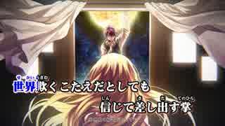 【ニコカラ】アイのシナリオ≪on vocal≫