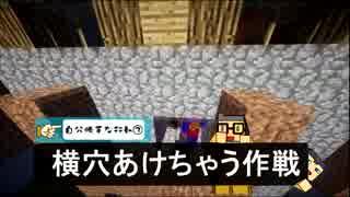 #15【Minecraft】お前らちょっと自分勝手【実況】