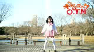 【ゆりにゃ】 ギガンティックO.T.N 【踊