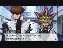 遊戯王ARC-V タッグフォースSP 海馬瀬人 ハート1~4イベント集