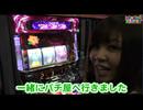 nanami 7番勝負!! ~5番勝負 沖ドキ! 30~ 後編