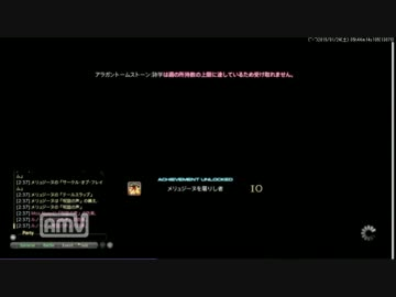 【FF14】大迷宮バハムート 侵攻編零式2層 クリア 学者視点【2.45】