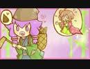 【VOICEROID】ゆかりとささらの杖と紅茶 3【Minecraft】