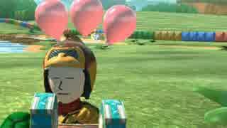 【実況】マリオカート8 風船バトルでたわむれる part1
