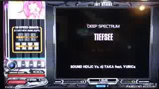 【beatmania IIDX】 TIEFSEE (SPA) 【PENDUAL】