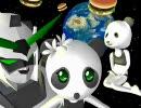 CGアニメ / パンダのうた  第1話ゲーム