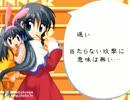 【実況】黄昏さんの傑作 Eternal Fighter Zero を適当プレイ(川澄舞編)