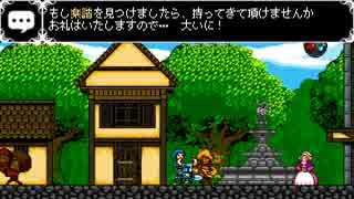 日本語訳 ショベルナイト プレイ動画 Part