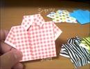シャツの折り方 shirt.wmv