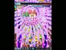 怒首領蜂大復活ブラックレーベル ZatsuzaノーミスALL Part Final