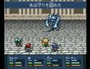 【TAS】 エストポリス伝記2  Part 11