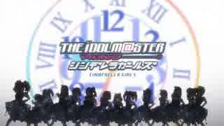 【MAD】アイドルマスターシンデレラガールズ「Thank you!」