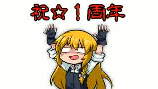 【聖剣伝説2】気ままに巡る聖剣伝説2【ゆ
